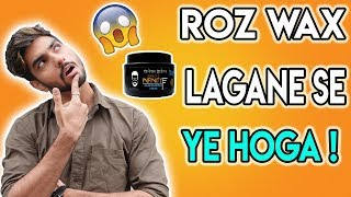 KYA HUM hair products roz use kar sakte hai? SIDE EFFECTS of using hairstyling products daily !
