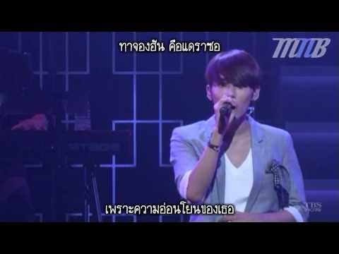 [MNB] Super Junior KRY - 그것뿐이에요 (Just You) (Live) [THAI SUB]