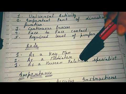 Supervision in hindi and simple language