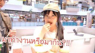 เมจิลองเป็นพนักงานร้าน-potato-corner-มาทำงานหรือมากิน-meijimill