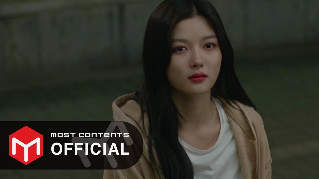 [M/V] 로시(Rothy) - 잠이 오지 않는 밤에 :: 편의점 샛별이 OST Part.4