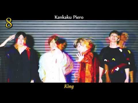 My Top Kankaku Piero Songs
