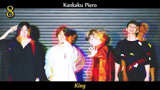 My Top Kankaku Piero Songs thumbnail