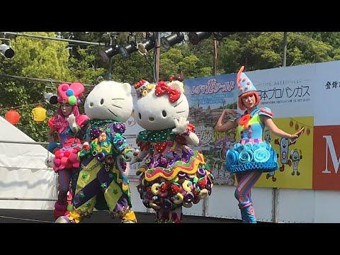 Miracle Gift Parade ダイジェスト(丸亀お城まつり2019)