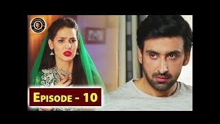Woh Mera Dil Tha Episode 10  - Top Pakistani Drama