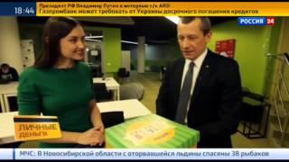 видео Рейтинг российских школ МВА