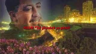 Cheb * HASNI ** Tal ghyabek ya ghzali ** Karaoke