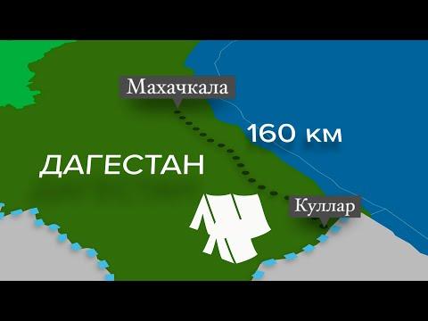 Дагестан: как азербайджанцы выживают в палатках на границе