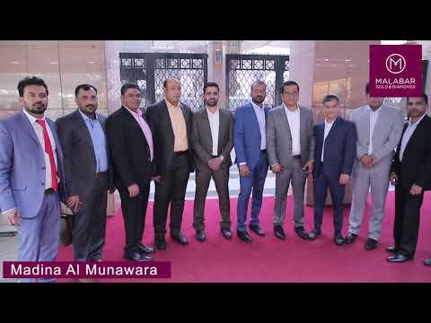 Malabar Gold & Diamonds Now Open at Madina Al Munawara, Saudi Arabia.