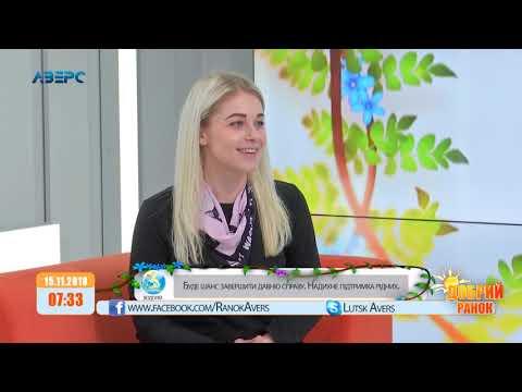 ТРК Аверс: ДОБРИЙ РАНОК  Ірина Качан 15 11