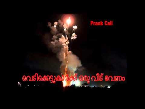 Prank Calls | Episode -  III | Radio Mango