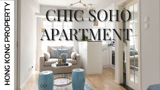CHIC SOHO ONE BEDROOM DESIGNER APARTMENT  | Hong Kong