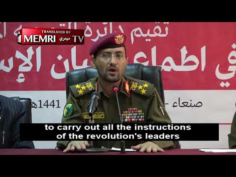 Houthi Military Spokesman: If Israel Attacks Yemen, We Will Respond With
