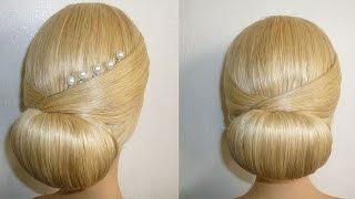 Repeat youtube video Frisur mit Duttkissen/Dutt.Hochsteckfrisur.Abiballfrisur.Donut Hair Bun Hairstyle.Chignon Donut