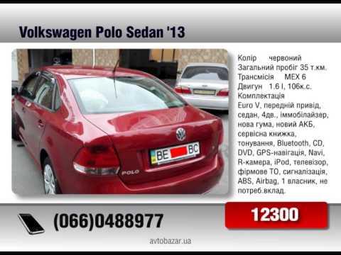 Volkswagen Polo Sedan 2013 AvtoBazarTV №807