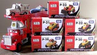New Diecasts Tomica Cars Planes Fire & Rescue Takara Tomy  カーズ・トミカ - Complete Cars Collection