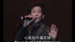 Repeat youtube video 岳雷:偏偏喜欢你(Just Love You)