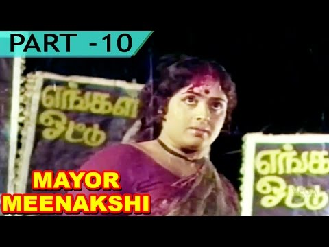 Mayor Meenakshi Tamil Movie Part 10 | Jai...
