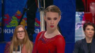 Майя Хромых Произвольная программа Женщины Чемпионат России по фигурному катанию 2021