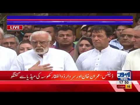 PML-N's veteran leader Zulfiqar Ali Khoosa joins PTI