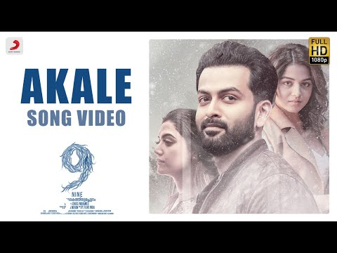 9 (Nine) - Akale Song Video| Prithviraj Sukumaran, Mamta Mohandas