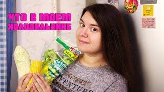 Что В Моём Холодильнике?   Продукты Для ПОХУДЕНИЯ