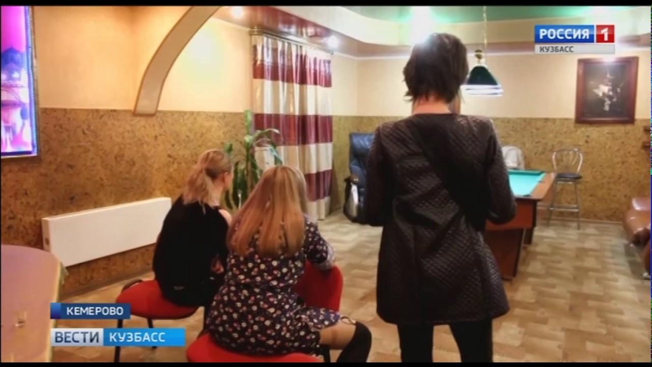 кемеровские проститутки видео