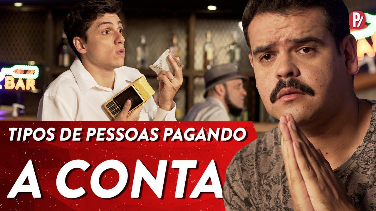 TIPOS DE PESSOAS PAGANDO A CONTA | PARAFERNALHA