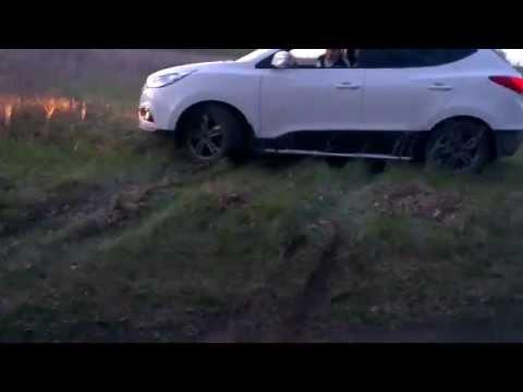 IX35 2.4 4wd съезд с дороги на горку
