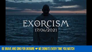 ПТП – Экзорцизм (Official Teaser)