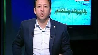 اسلام صادق: حازم إمام رئيس جهاز الكرة بالزمالك يقترب من الرحيل عن منصبه