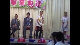 天主教博智小學第47屆小學畢業典禮