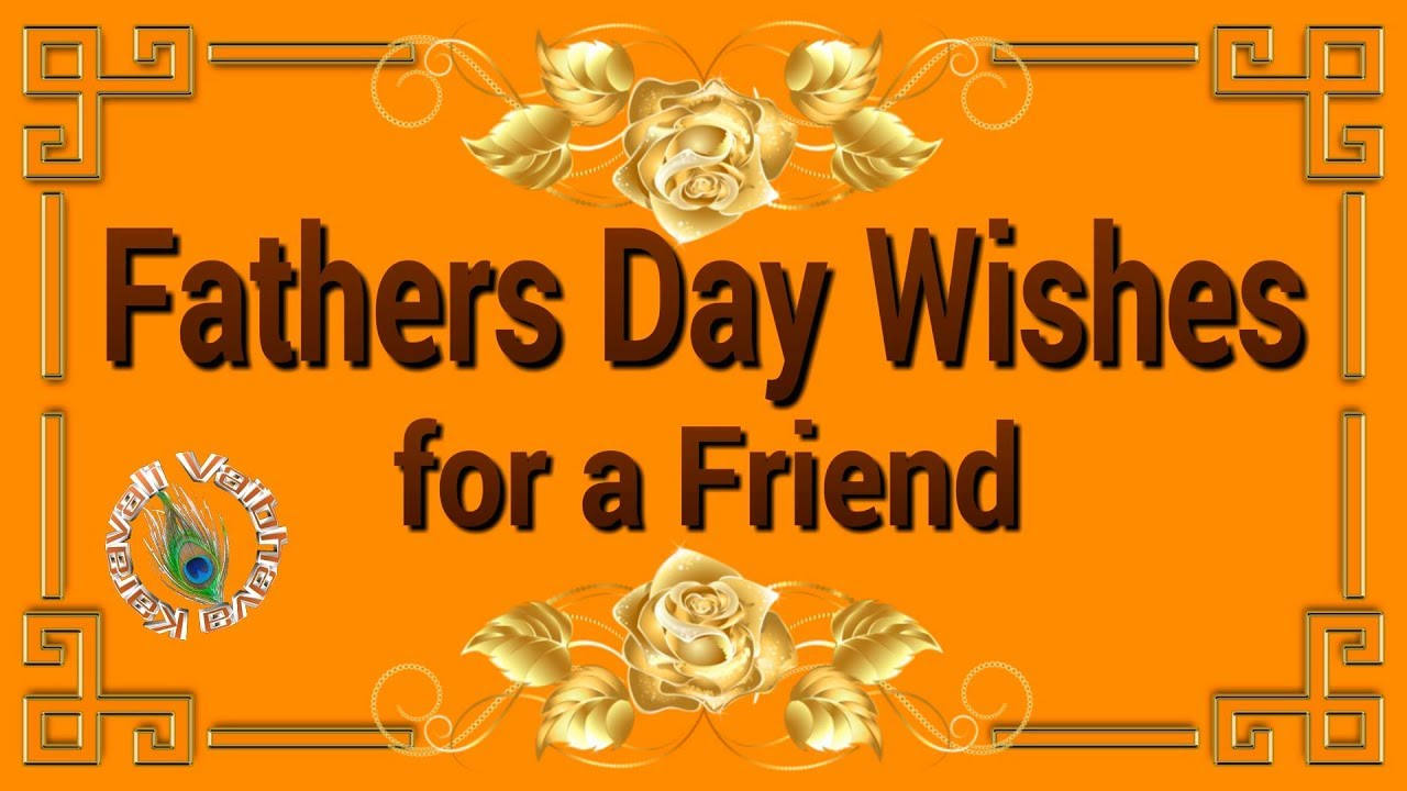 Happy Father's Day 2018,Fathers Day Wishes for a Friend,Quotes