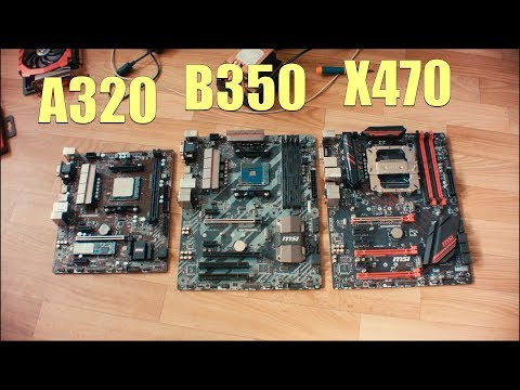 Чем отличаются чипсеты на AMD Ryzen? A320 vs B350 vs X470 в разгоне