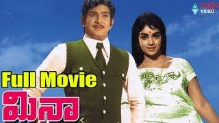 Meena Telugu Full Movie | Krishna, Vijaya Nirmala
