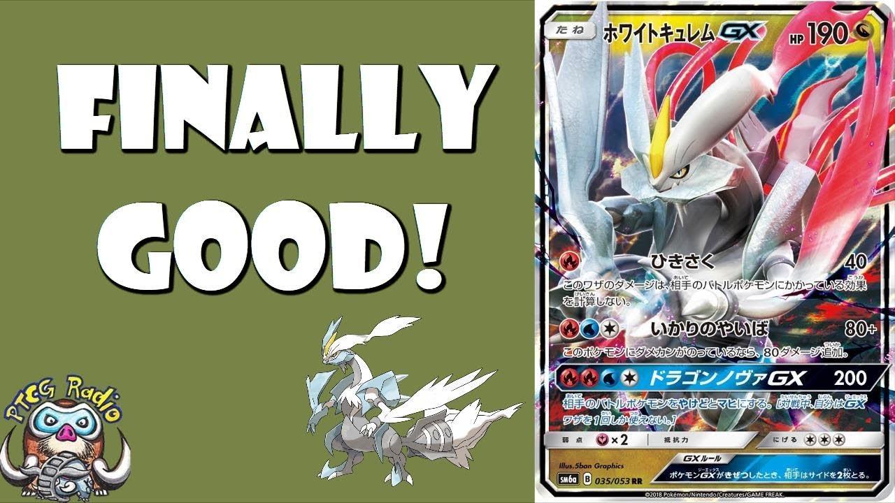 White Kyurem-GX – It Finally Gets a Good Pokemon Card ...