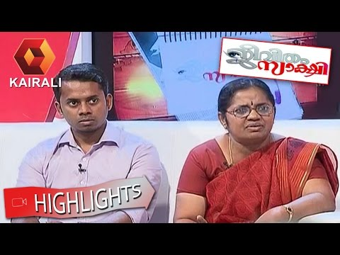 Jeevitham Sakshi 11 06 2015 Highlights