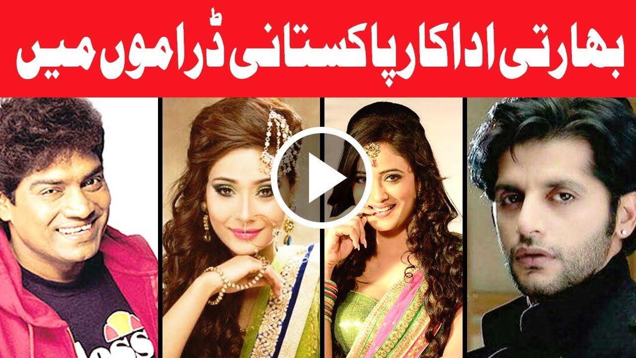 Ankahi Pakistani Drama Full Download