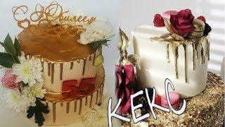 шоколадный торт с ЗОЛОТЫМИ ПОДТЕКАМИ