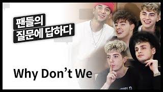 #Team워너 Original : 와이 돈 위 (Why…