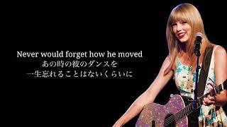 Starlight / Taylor Swift和訳