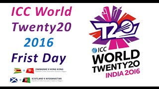 ICC T20 World Cup 2016 | ICC T20 World Cup 2016 India First Day Highlights