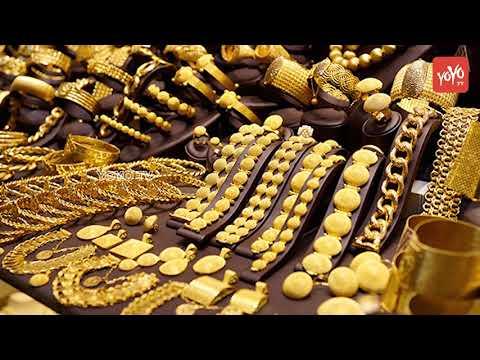 మార్కెట్లో నేటి బంగారం, వెండి ధరలు | Gold & Silver Prices Today | Gold Rates Today in India |YOYO TV