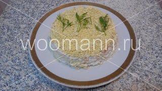 Салат новогодний Мимоза