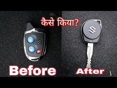 How to change old remote to New remote key (हिंदी मैं)