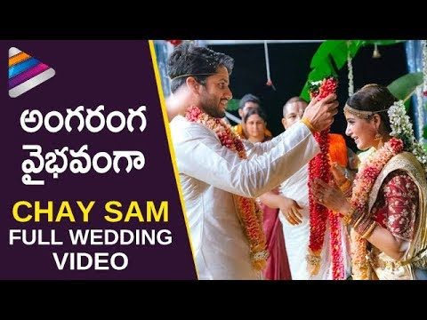 Naga Chaitanya & Samantha Wedding Full Video | EXCLUSIVE VIDEO | Samantha & Naga Chaitanya Marriage