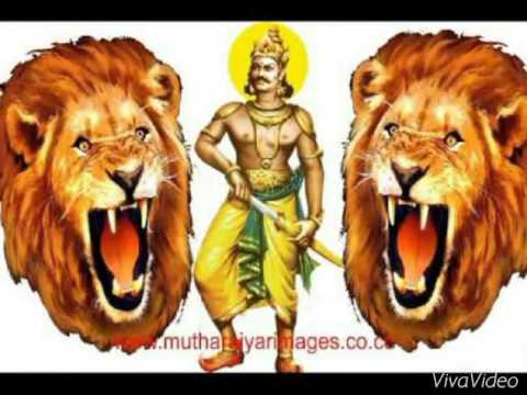 Tamilnadu veera mutharaiyar vamsam kathanviduthi