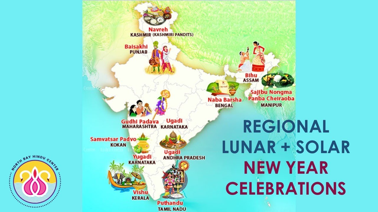 Akshara Subramanian narrates regional celebrations of the Hindu New Year
