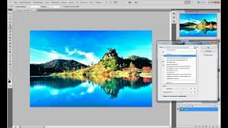 Уроки Photoshop CS5: Коррекция тонирования HDR
