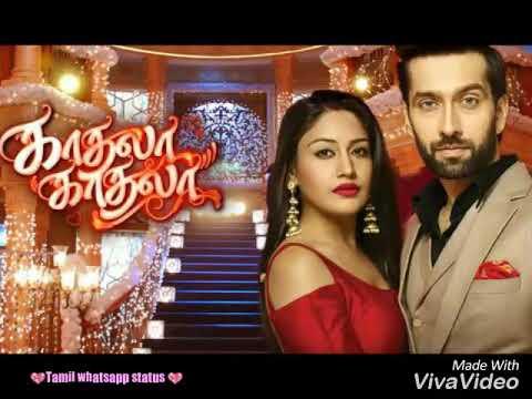 serial songs download tamil